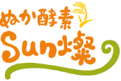 ぬか酸素 Sun燦 淡路島の酵素風呂